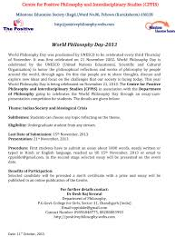 essay cum presentation competition on ldquo n society and world philosophy day