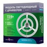 Каталог <b>светильников Novotech</b> | Купить Новотех (Венгрия) в ...