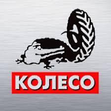 <b>KUMHO WINTERCRAFT</b> ICE WI31 - купить в Москве, <b>шины</b> ...
