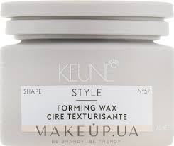 Keune Style Forming Wax - Воск <b>формирующий</b> для <b>волос</b> №57 ...