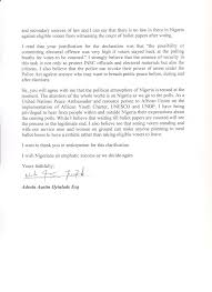 open letter to the inspector general of police newswirengr open letter to the inspector general of police newswirengr