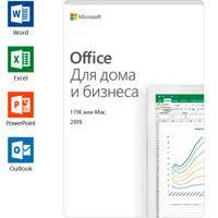 Офисные пакеты Microsoft Office купить, сравнить цены в Тюмени ...