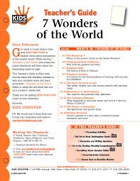 essay on seven wonders of the world essay on seven wonders of the world exam paper answers