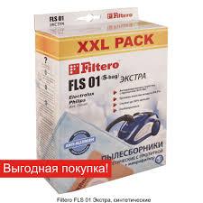 Мешки-<b>пылесборники Filtero FLS</b> 01 (S-bag) XXL Pack ЭКСТРА, 8 ...