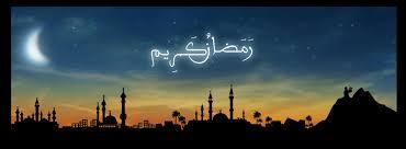 """Résultat de recherche d'images pour """"ramadan karim"""""""