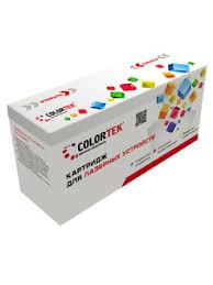 Лазерный <b>картридж</b> E-30 для принтеров Canon <b>Colortek</b> ...