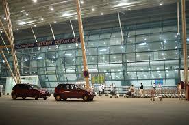 Aéroport international de Trivandrum