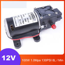 12v pump sprayer