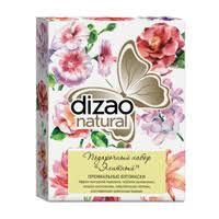 <b>Dizao</b> — купить товары бренда <b>Dizao</b> в интернет-магазине OZON ...