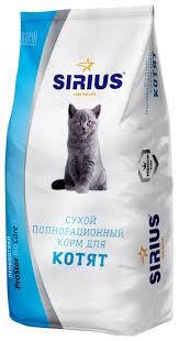 <b>Корм</b> для кошек <b>Sirius Для</b> котят 10 кг — купить по выгодной цене ...