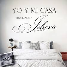Spanish Quotes Wall Decals <b>YO Y MI</b> CASA Wall Stickers Vinyl ...