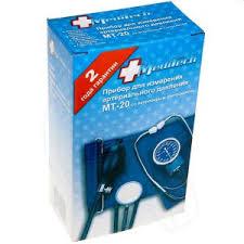 <b>Тонометр Meditech</b> МТ-<b>20</b> со встроенным стетоскопом   Отзывы ...
