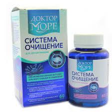 Купить <b>Система очищение Доктор Море</b> для детоксикации ...