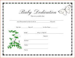 6 birth certificate template survey template words related pictures birth certificate template business templates