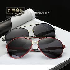 Men's eyes  2019 men <b>cartelo polarized sunglasses</b> tide male ...