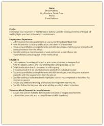 online resume search cipanewsletter online resume search for employers professional letter samples