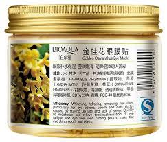 BioAqua <b>Маска для кожи вокруг</b> глаз с лепестками Золотого ...