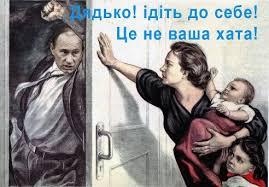 """Выборы в Украине - ответ Путину, что он """"не раздавит свободную и демократическую Украину"""", - конгрессмен США - Цензор.НЕТ 4561"""