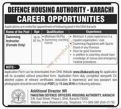 defence housing authority karachi jobs dawn jobs ads  defence housing authority karachi jobs 2 dawn jobs ads 03 2016