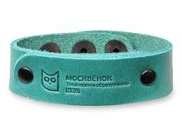 <b>Wochi P Москвёнок RFID</b> со встроенным чипом р.S Leather Green ...