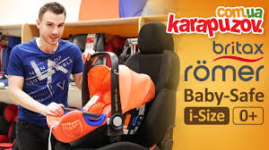 Автокресло для новорожденного Britax Römer <b>Baby</b>-<b>Safe</b> i-Size ...