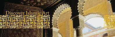 Discover <b>Islamic Art</b> - Virtual Museum