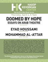 doomed by hope essays on arab theatre kevorkian center for near bookdoomedbyhope jpg