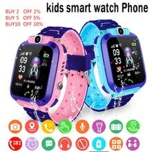 <b>smart baby watch</b> w9 plus