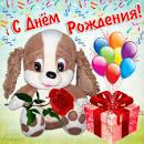 Поздравление на день рождения внуку на 10