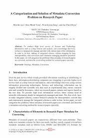 essay vs paper