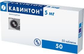 <b>Кавинтон</b> тб <b>5мг</b> N <b>50</b> купить в Пермь, описание и инструкция по ...