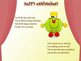 Wedding anniversary wishes for husband sms - Romantic Wedding ...