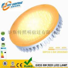 <b>Ecola Light GX53</b>-<b>H6</b> золото <b>Светильник</b> встраиваемый【价格 ...