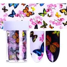 купите <b>cut</b> the paper butterfly с бесплатной доставкой на ...