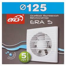 <b>Вентилятор</b> осевой вытяжной <b>ERA</b> 5S D125 мм 16 Вт ...
