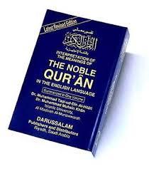 ترجمه های قرآن به زبان انگلیسی