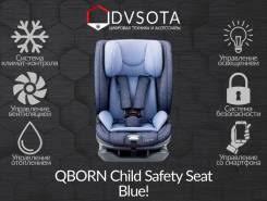 <b>Детское автокресло Qborn Child</b> Safety Seat (QQ666) от магазина ...