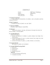 secondary school english essay