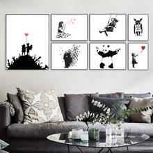 Poster Wall in <b>Black</b> and White reviews – Online shopping and ...