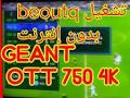 Video for beoutq 4k