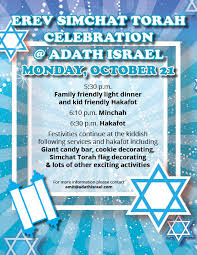 Erev Simchat Torah Celebration - Monday, October 21, 2019 - Adath ...