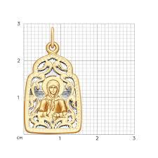 Золотая <b>иконка SOKOLOV</b> 104135_s — купить в AllTime.ru — фото
