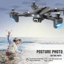 Folding GPS drone aerial photography 1080p dual intelligent ... - Vova