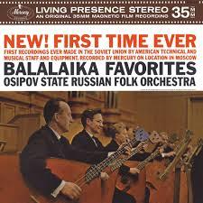 <b>Osipov State Russian Folk</b> Orchestra - Balalaika Favourites (Vinyl ...