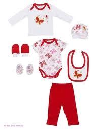 Купить детские для новорожденных <b>Bonito</b> Kids в интернет ...