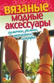 <b>Хворостухина Светлана Александровна</b> - Ваш домашний ...
