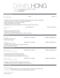updated cv and work sample dan s banana blog updated cv and work sample