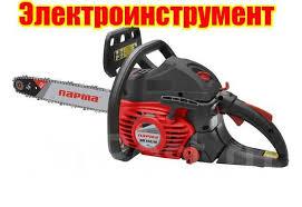<b>Бензопила Парма БП 142/16</b> (кВт1,5 / л/с2,05! шина 40см) - Сад и ...