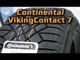 <b>Continental VikingContact 7</b> /// ОБЗОР НОВИНКИ - YouTube