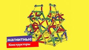 Товары <b>Крибли Бу</b>. Развивающие игры для детей – 130 товаров ...